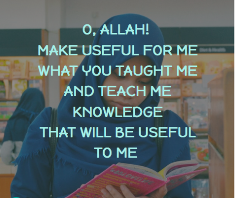 Dua For Students – Seeking Benefit