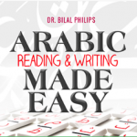 Arabic reading and writing made easy studentsofquran.com
