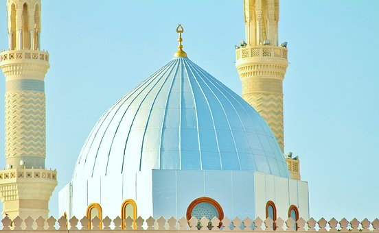Dua For Students – Seeking Knowledge