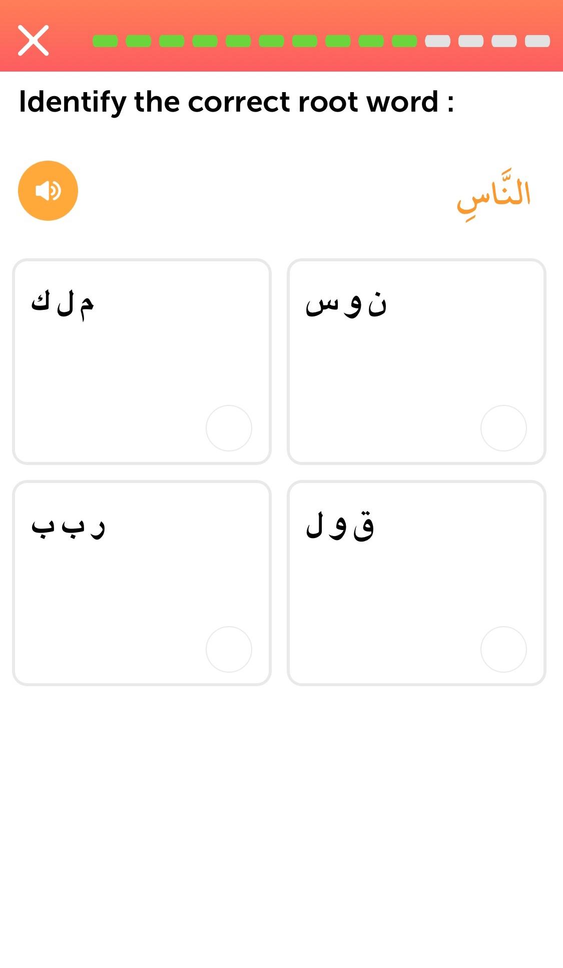 studentsofquran.com