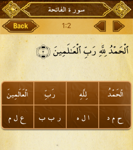 my-quran-apps-review-studentsofquran.com