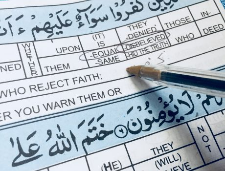 Word Analysis Of Quran Lesson 3