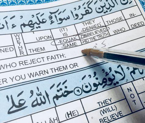 Word Analysis Of Quran Lesson 3 Baqarah 6-7