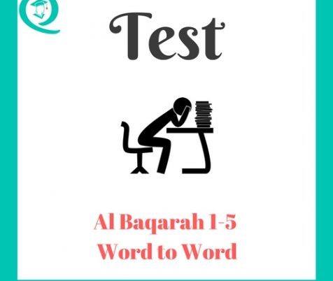 Word to Word Baqarah 1-5 Test