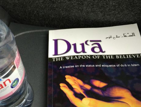 Dua Weapon of the Believer
