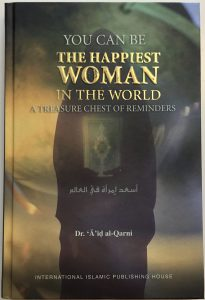 the-happiest-women-in-the-world-studentsofquran.com
