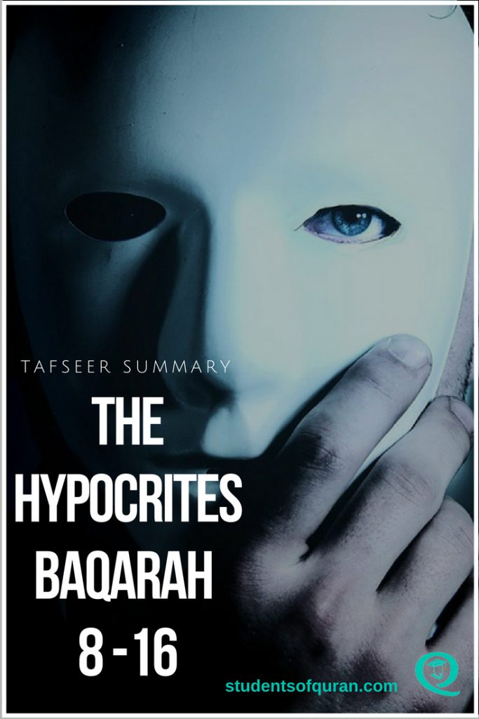 Baqarah-8-16-studentsofquran.com