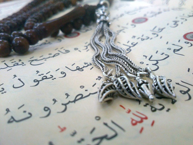 quran-summary-juz-1-&-2-surah-fatiha-and-baqarah
