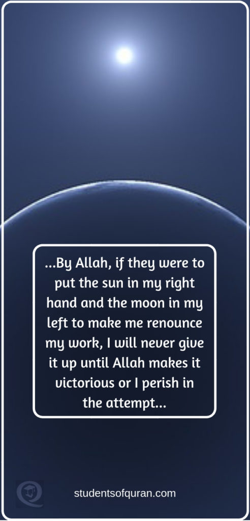 life-of-prophet-muhammad-pbuh-studentsofquran.com