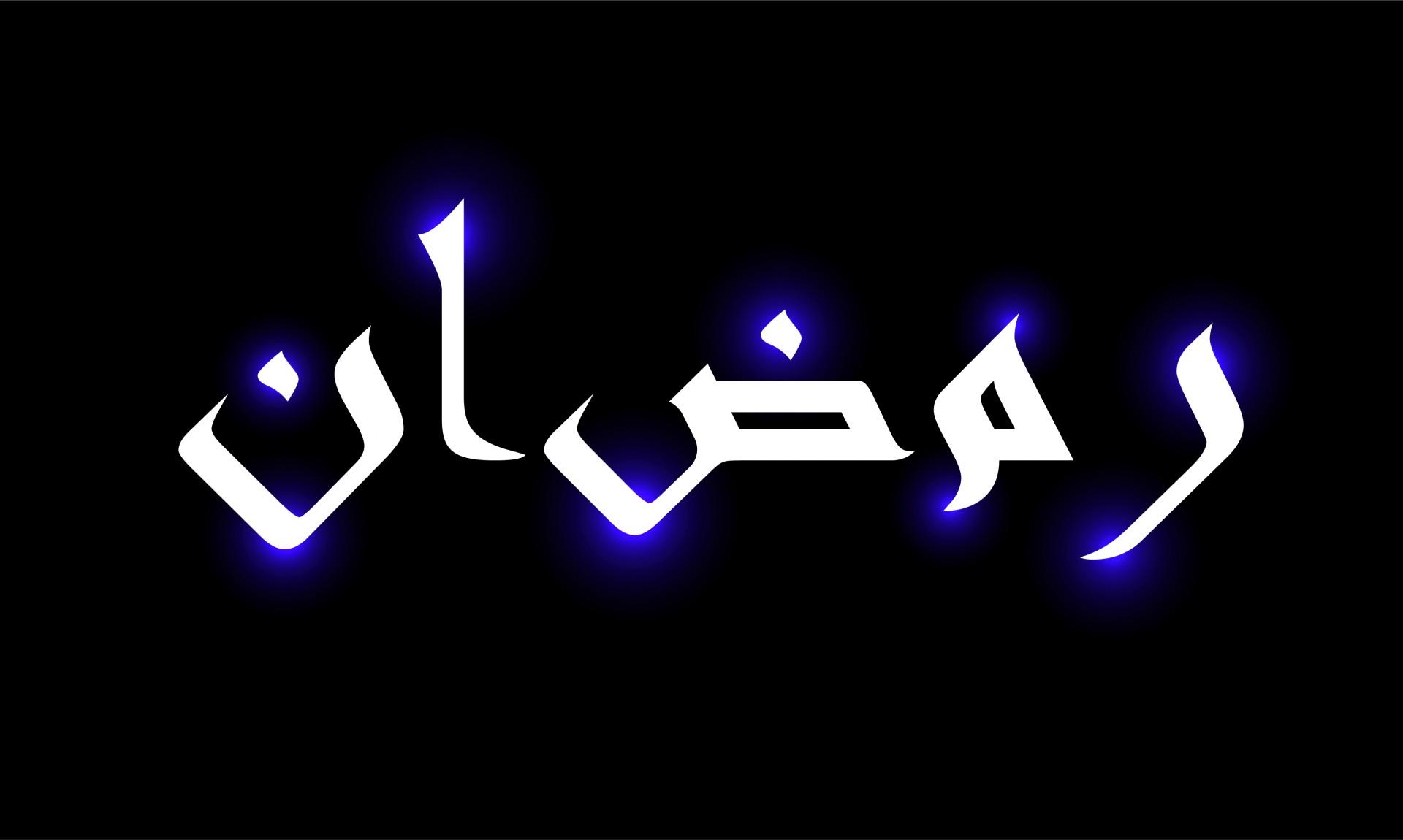 quran-summary-juz-1-2-surah-fatiha-and-baqarah