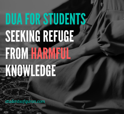 Dua For Students – Seeking Refuge From Harmful Knowledge