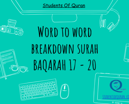 Students Of Quran | Students Of Quran
