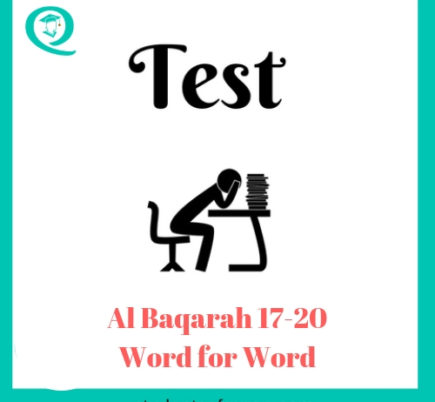 Baqarah 17-20 Word for Word Test